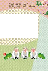 可愛い三匹の猿のイラストフォトフレーム年賀状