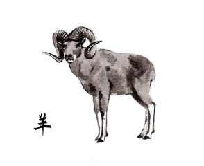 "Standing argali ram oriental ink painting with Chinese hieroglyph ""goat"". Symbol of the new year of goat, sheep."