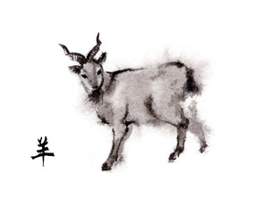 "Walking markhor goat oriental ink painting with Chinese hieroglyph ""goat"". Symbol of the new year of goat, sheep."