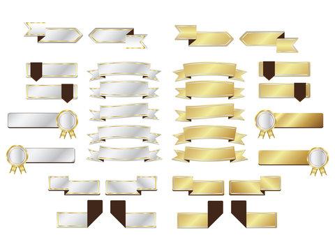 blank Gold and silver ribbon