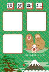 申年の猿と富士山のお正月年賀状フォトフレーム