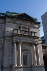 Bank of Japan building in Osaka Nakanoshima.