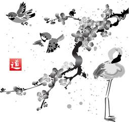 Card with sakura in the bird and flamingos
