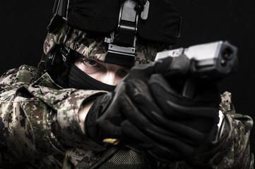 Fototapeta Russian armed forces