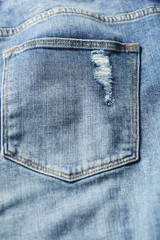 Close up frayed jeans