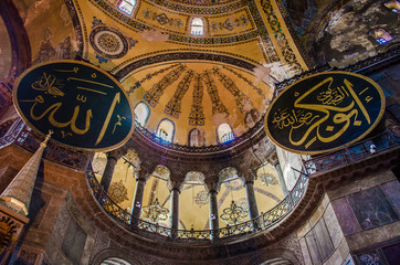 view over beauty of the interior of hagia sophia in Istanbul.