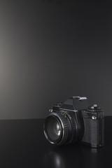 Old analog photo camera
