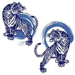 虎と筆跡のイラスト