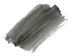 A fragment of the black background painted with watercolors