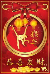 Happy New Year of the Monkey - Printable greeting card for the Chinese New Year of the Monkey, 2016. Chinese text meaning: Year of the Monkey; Happy New Year.