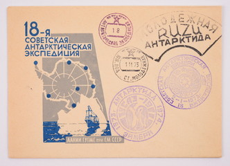 Russia around 1973: Postage envelope edition of Moscow shows the image postmarks Antarctica South Pole research station Youth