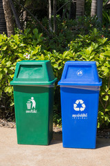 two trashcan in the park