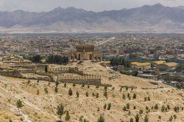 ruin in kabul city