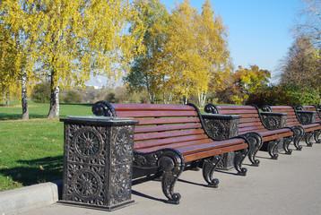 MOSCOW, RUSSIA - October 21, 2015: Park at the Kolomenskoye esta