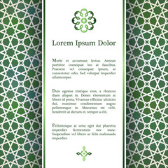 Invitation card with geometric decor