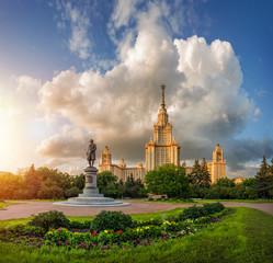 Московский Университет Moscow University