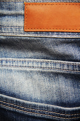 Jeans with empty label