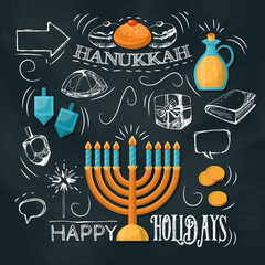 Hanukkah holiday flat elements on chalkboard background. Vector