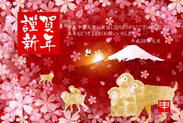 申 富士山 桜 年賀状
