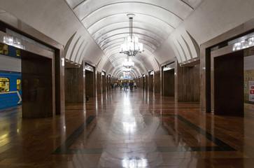 Interior metro station. Ekaterinburg