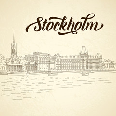 Vector city sketching on vintage background. Stockholm, Sweden