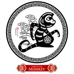 Chinese zodiac: monkey .Translation of small text: 2016 year of monkey