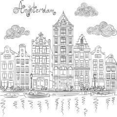 Vector city view of Amsterdam canal