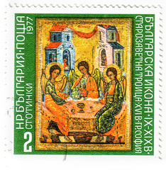 BULGARIA - CIRCA 1977: A Stamp printed in BULGARIA shows the Old