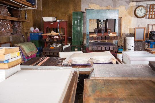 Interior Of Paper Factory
