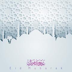 Geometric ornament arabic pattern with mosque silhouette for greeting islamic celebration Eid Mubarak - Translation of text : Eid Mubarak - Blessed festival