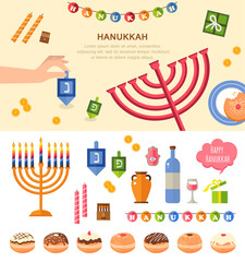 Various symbols and items of hanukkah celebration flat icons set isolated vector illustration