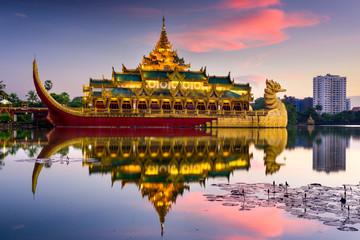 Yangon, Myanmar at Karaweik Palace