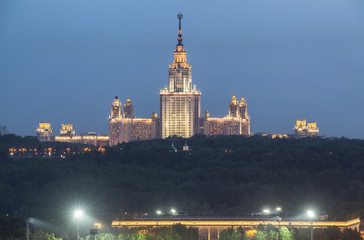 Lomonosov Moscow State University in evening light, Moscow, Russia