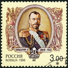 RUSSIA - 2006: shows Nikolai Alexandrovich Romanov Nicholas II