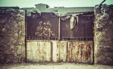 Ancient door in Iraq,gate of old abandoned garage in Kirkuk city