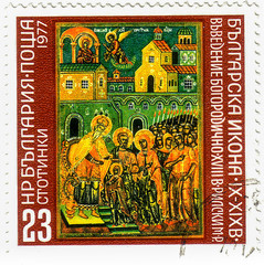 "BULGARIA - CIRCA 1977: A stamp printed in Bulgaria shows icon ""I"