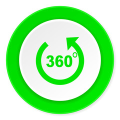 panorama green fresh circle 3d modern flat design icon on white background