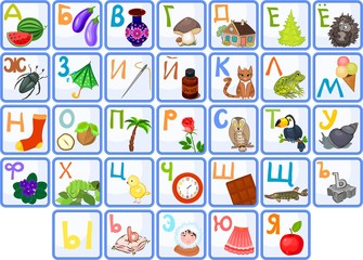 Russian alphabet with pictures