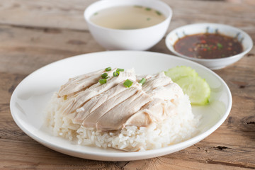 Rice steamed with chicken soup.