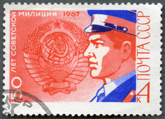SOVIET UNION -1967:50th anniversary of the Soviet Militia