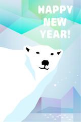 New Year card with polar bear