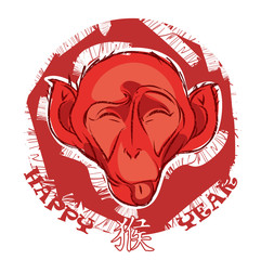 red monkey year 2016