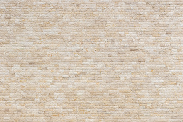 Travertine natural stone wall texture and background