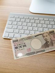 お金・パソコン