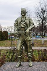 Soviet era WW2 memorial in Belarus