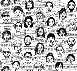 Hand gezeichnete Leute mit Danke-Schildern in verschiedenen Sprachen (seamless pattern / Hintergrundmuster in schwarzweiß)