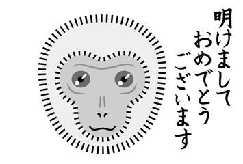 猿の年賀状(モノクロ)
