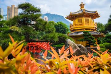 Nan Lian Garden  government public park