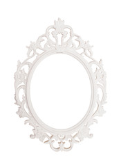 Ancient vintage natural round picture frame with leaves design white ornament texture isolated background for scrapbook album