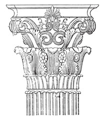 Corinthian capital of the monument of Lysicrates, vintage engrav